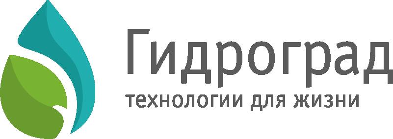 Гидроград