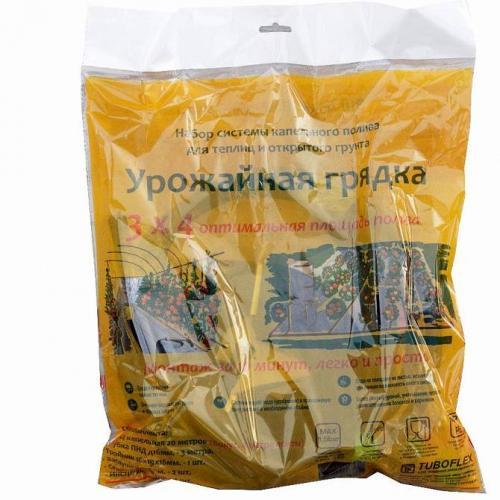 Комплект капельного полива Урожай 25кв