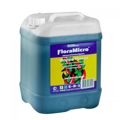 FloraMicro SW GHE 10 L (для мягкой воды), (t°C) Flora Micro — основа серии удобрений Flora Series™, обеспечивает растение первичными и вторичными питательными элементами в хелатной форме и полным комплексом микроэлементов. Стабилизирует pH посредством органических буферов. Для мягкой воды (солесодержание воды менее 60 мг/л).